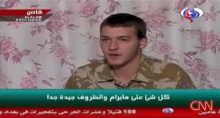 Iransko tretiranje zarobljenika